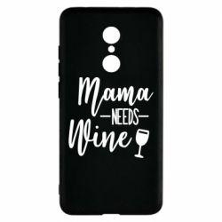 Чехол для Xiaomi Redmi 5 Mama need wine
