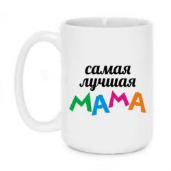 Кружка 420ml Мама - FatLine