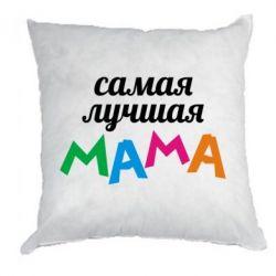 Подушка Мама