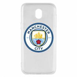 Чохол для Samsung J5 2017 Manchester City