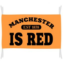 Прапор Manchester is red