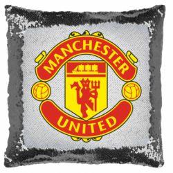 Подушка-хамелеон Манчестер Юнайтед