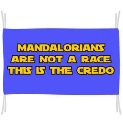 Флаг Mandalorians are not a race - this is the credo