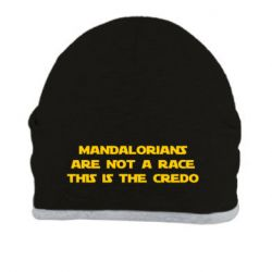 Шапка Mandalorians are not a race - this is the credo