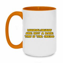 Кружка двухцветная 420ml Mandalorians are not a race - this is the credo