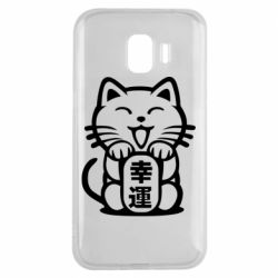 Чехол для Samsung J2 2018 Maneki-neko, cat bringing luck