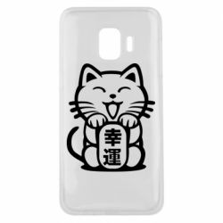 Чехол для Samsung J2 Core Maneki-neko, cat bringing luck