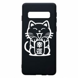 Чехол для Samsung S10 Maneki-neko, cat bringing luck
