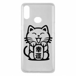 Чехол для Samsung A10s Maneki-neko, cat bringing luck