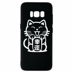 Чехол для Samsung S8 Maneki-neko, cat bringing luck