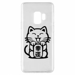 Чехол для Samsung S9 Maneki-neko, cat bringing luck