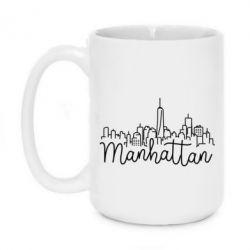 Кружка 420ml Manhattan