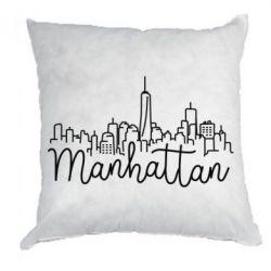 Подушка Manhattan