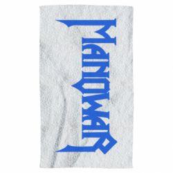 Полотенце Manowar