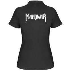 Женская футболка поло Manowar - FatLine