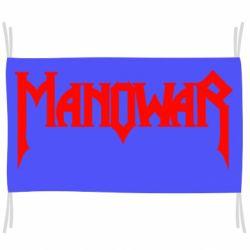 Флаг Manowar