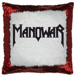 Подушка-хамелеон Manowar