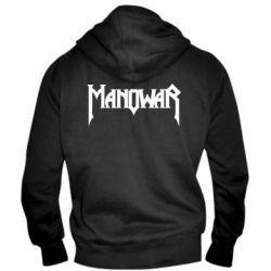 Мужская толстовка на молнии Manowar - FatLine