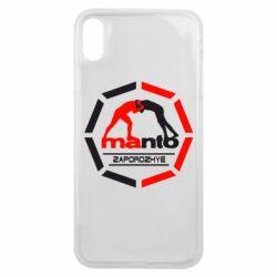 Чохол для iPhone Xs Max Manto Zaporozhye