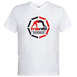 Мужская футболка  с V-образным вырезом Manto Zaporozhye - FatLine