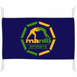 Прапор Manto Zaporozhye