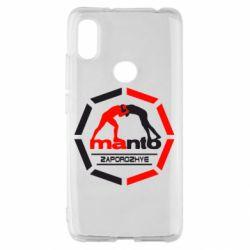 Чехол для Xiaomi Redmi S2 Manto Zaporozhye
