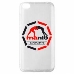Чехол для Xiaomi Redmi Go Manto Zaporozhye