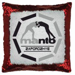Подушка-хамелеон Manto Zaporozhye