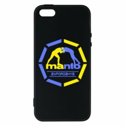 Купить MMA, Чехол для iPhone5/5S/SE Manto Zaporozhye, FatLine