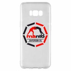 Чохол для Samsung S8+ Manto Zaporozhye