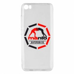Чохол для Xiaomi Mi5/Mi5 Pro Manto Zaporozhye