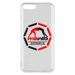 Чохол для Xiaomi Mi6 Manto Zaporozhye