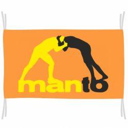 Флаг Manto