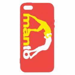 Чехол для iPhone5/5S/SE Manto