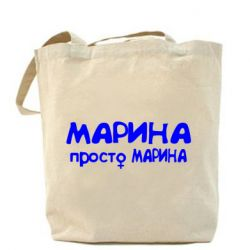 Сумка Марина просто Марина - FatLine