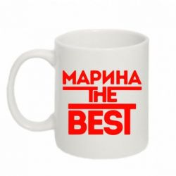 Кружка 320ml Марина The BEST - FatLine