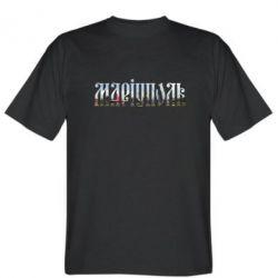 Мужская футболка Маріуполь - FatLine