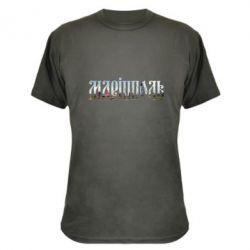 Камуфляжная футболка Маріуполь - FatLine