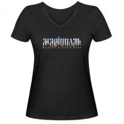 Женская футболка с V-образным вырезом Маріуполь - FatLine