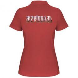 Женская футболка поло Маріуполь - FatLine