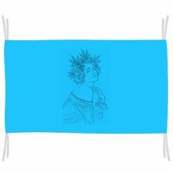 Флаг Маривана