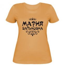 Женская футболка Мария Батьковна - FatLine