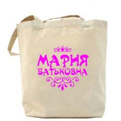 Сумка Мария Батьковна - FatLine