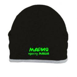 Шапка Мария просто Маша - FatLine