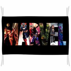 Прапор Marvel Avengers