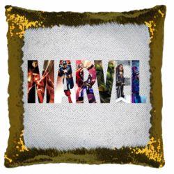 Подушка-хамелеон Marvel Avengers