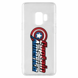 Чехол для Samsung S9 Marvel Captain America