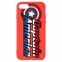 Чохол для iPhone 8 Marvel Captain America