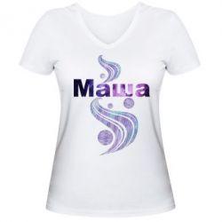 Женская футболка с V-образным вырезом Маша