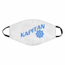 Маска для обличчя KAPITAN